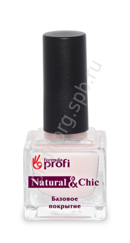"НС Базовое покрытие ""NATURAL & CHIC""  for woman"